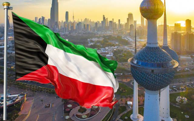 الكويت تحقق في  اقتحام منزل أحد دبلوماسييها في العاصمة الكوبية