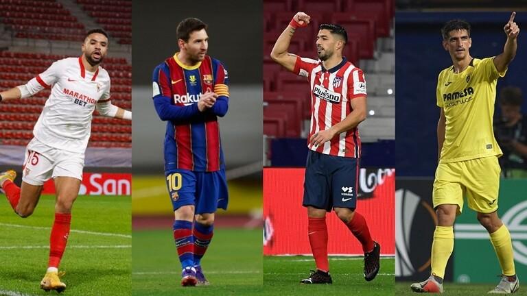 سواريز يتفوق على ميسي في ترتيب هدافي الدوري الليغا والمغربي النصري يتقدم