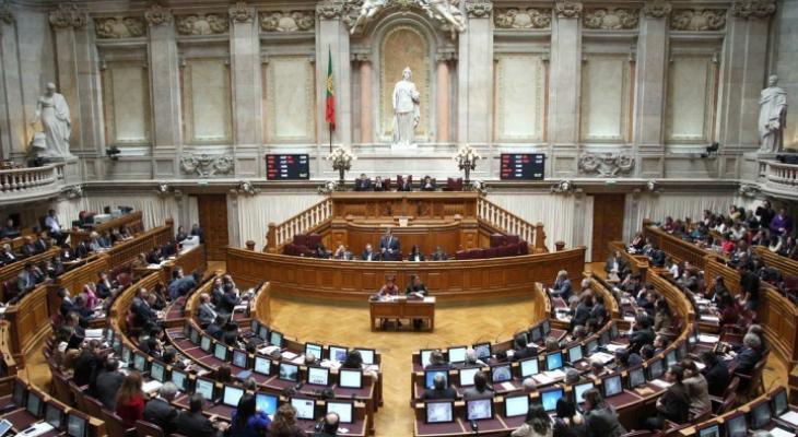 """البرلمان البرتغالي يشرّع """"الموت الرحيم"""" للمصابين بأمراض مستعصية"""