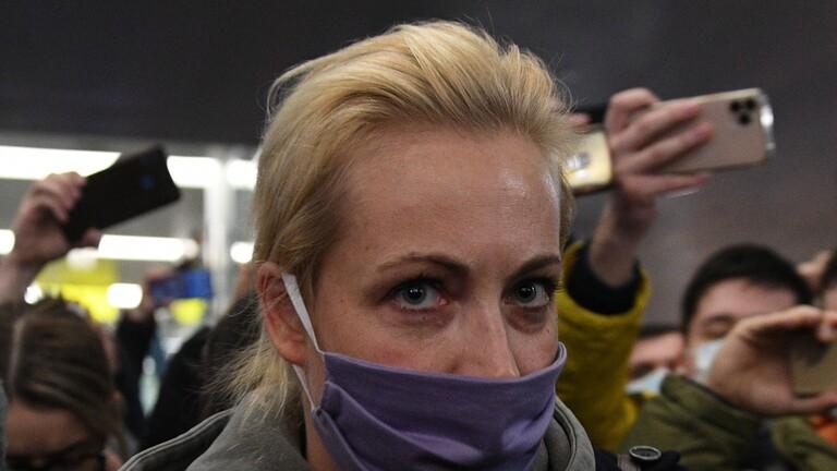 الشرطة الروسية  تخلي سبيل زوجة المعارض  نافالني
