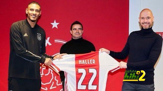 كواليس إنتقال هالر إلى أياكس أمستردام الهولندي