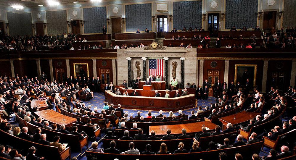 مجلس الشيوخ الأمريكي يقر بدستورية محاكمة ترامب