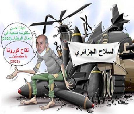 """بعد الترويج لوهم تصنيع اللقاح، الجزائر """"القوة العظمى"""" تنتظر في طابور الدول الفقيرة التي ستستفيد من المساعدات بخصوص لقاح كورونا"""
