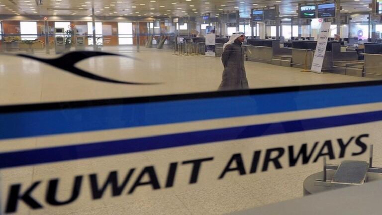 الكويت تتجه لإلغاء قرار حظر دخول مواطني 35 دولة إلى البلاد