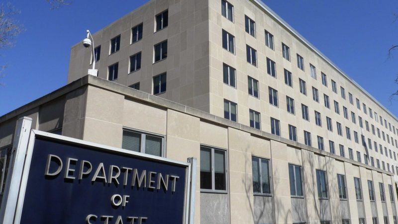"""وزارة الخارجية الأمريكية ستراجع """"كامل"""" العلاقة مع السعودية"""