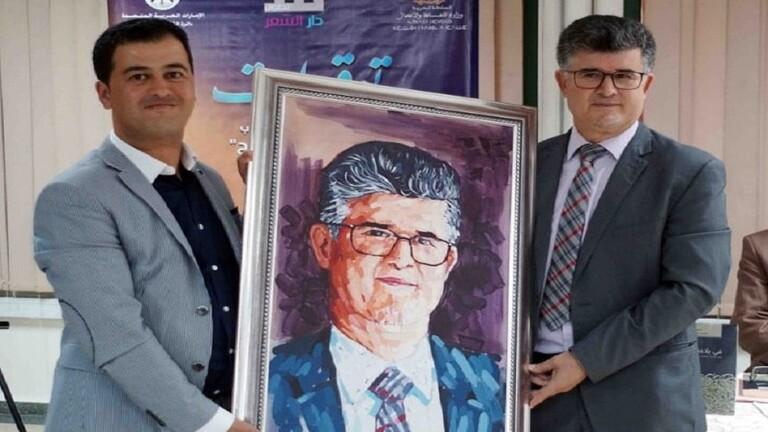المغربي محمد مشبال يفوز بجائزة الملك فيصل للّغة العربية والأدب