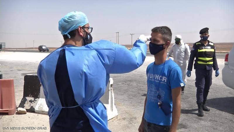 تواصل ارتفاع حالات الإصابة بكورونا في الأردن