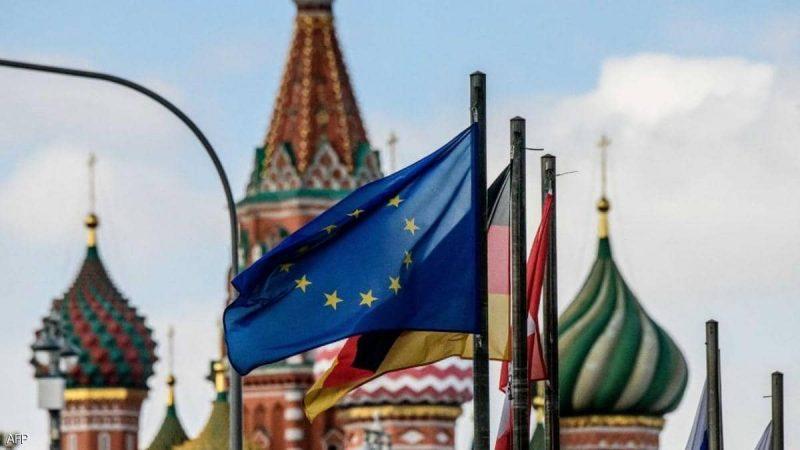 العلاقات الروسية – الأوروبية.. نحو مزيد من التأزم؟