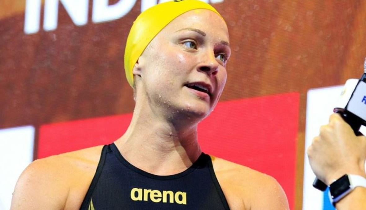 السباحة السويدية سيوستروم  تتعرض لكسر مرفقها قبل ستة أشهر من انطلاق أولمبياد طوكيو