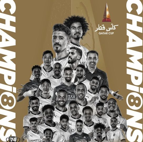 السد يتوج بلقب بطولة كأس قطر