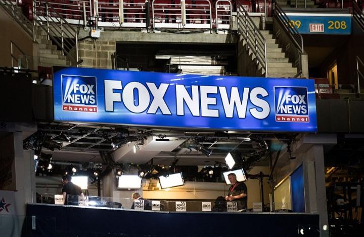 قناة أمريكية تلغي أحد أشهر برامجها بسبب ترامب!