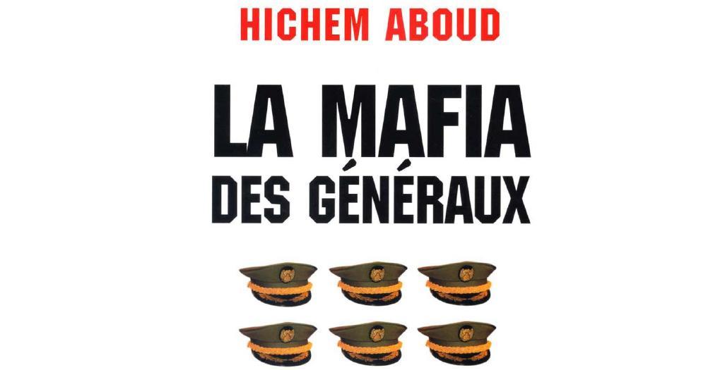 """النظام العسكري الجزائري يدين المعارض هشام عبود  صاحب كتاب """"مافيا الجنرالات"""""""