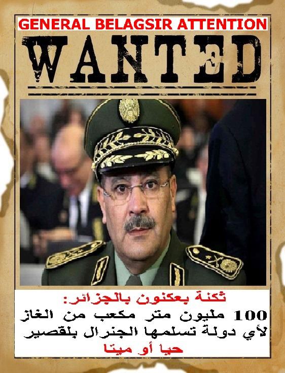 """بعد نقص في احتياط النقد الأجنبي بالجزائر، ثكنة """"بنعكنون"""" تعرض 100 مليون متر مكعب من الغاز لأي دولة تسلمها الجنرال بلقصير"""