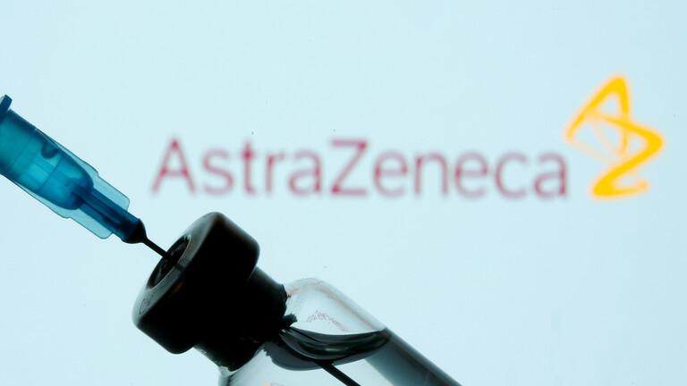 """""""أسترازينيكا"""" البريطانية تبيع حصتها في شركة """"موديرنا"""" الأمريكية مقابل 1.2 مليار دولار"""