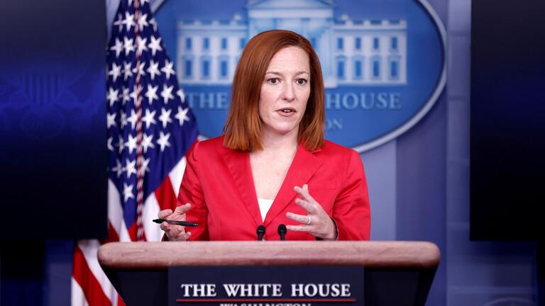 """البيت الأبيض.. إقالة 5 موظفين بسبب """"الماريخوانا"""""""