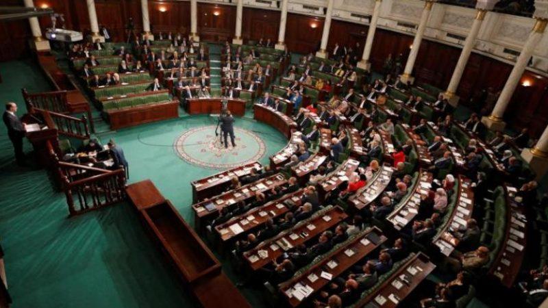 برلمانيون تونسيون يطالبون بإلغاء فرض الحجر الصحي الإجباري على المواطنين العائدين