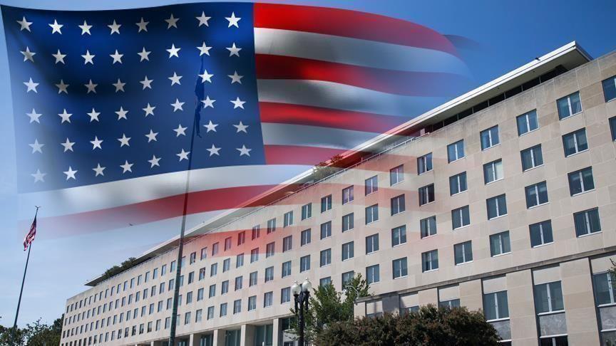 الخارجية الأمريكية تدرج اثنين من الحرس الثوري الإيراني على قائمتها السوداء