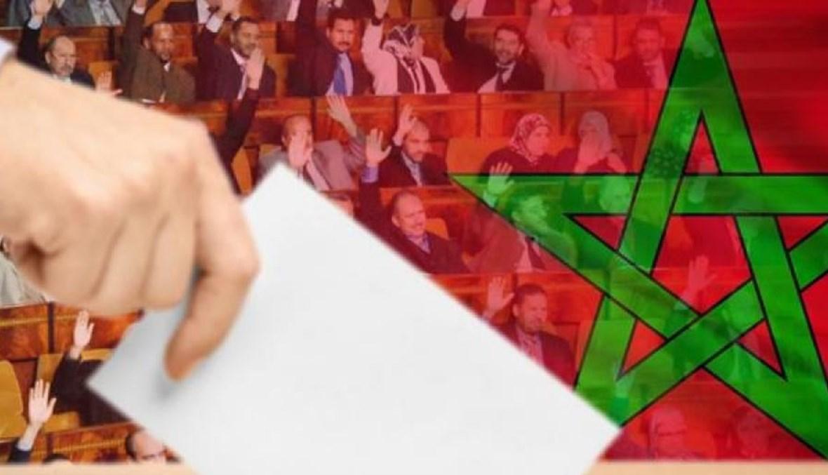 """المغرب: استقلاليون يرفعون شعار """" الأولوية لأطر الحزب"""""""