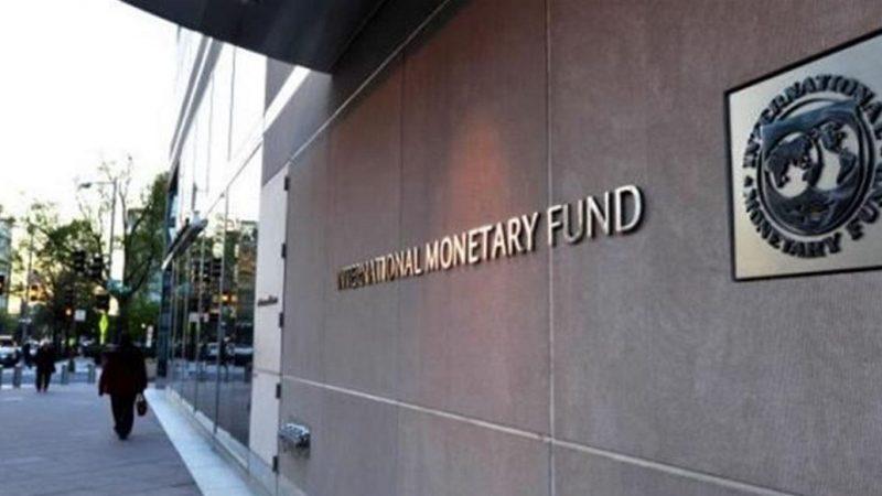 صندوق النقد الدولي : بوادر تعاف قوي للاقتصاد العالمي لكن المخاطر كبيرة