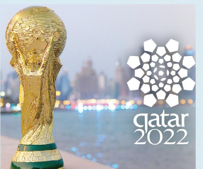 الاتحاد الألماني لكرة القدم يعارض مقاطعة مونديال قطر