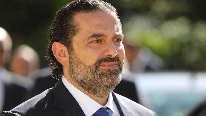 """الحريري: """"على عكس حزب الله الذي ينتظر  دائما قراره من إيران،لا أنتظر رضى السعودية ولا غيرها لتشكيل الحكومة"""""""