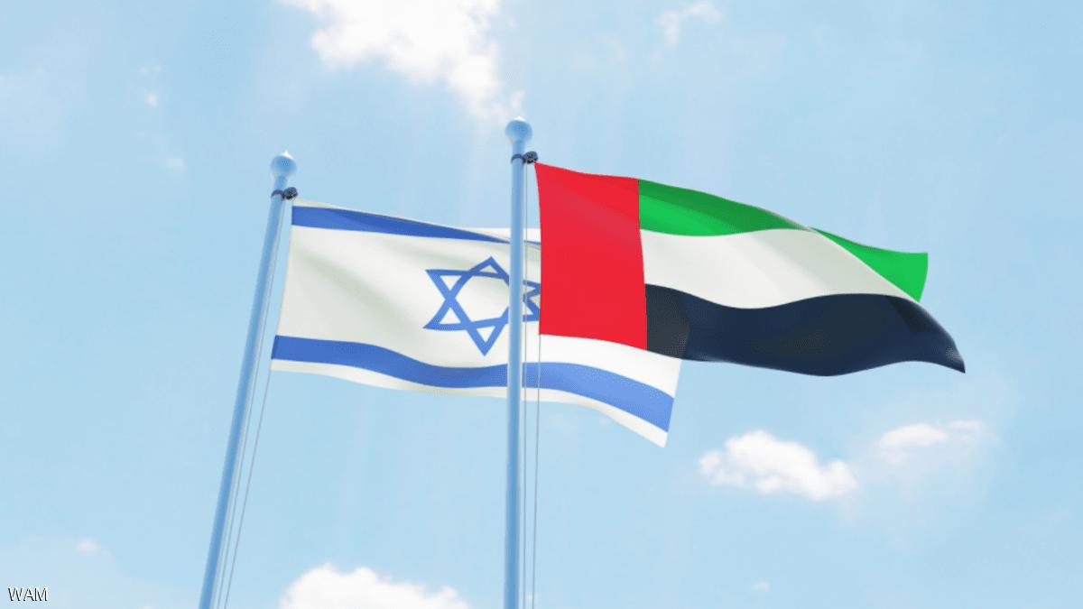 الإمارات تعلن إنشاء  صندوق بقيمة 10 مليارات دولار للاستثمار في إسرائيل