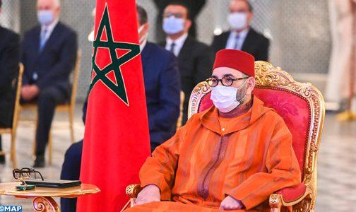 الملك محمد السادس  يترأس حفل إطلاق مشروع تعميم الحماية الاجتماعية