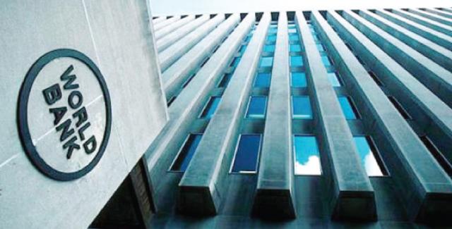 البنك الدولي يرصد ملياري دولار حتى نهاية أبريل لتمويل مشتريات لقاحات كورونا