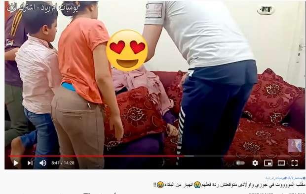 """مصر.. وفاة """"يوتيوبر"""" مشهورة بعد تمثيل مشهد موتها"""