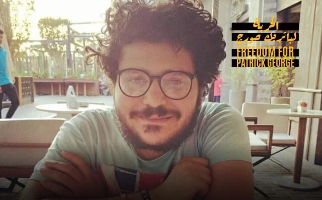 200 ألف توقيع لمنح ناشط مصري معتقل الجنسية الإيطالية
