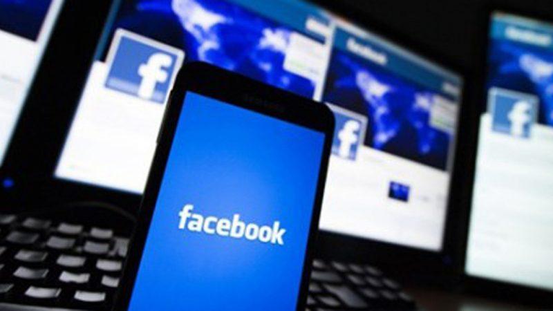 """""""فيسبوك"""" يطرح خاصية جديدة لحماية منشورات المستخدمين"""