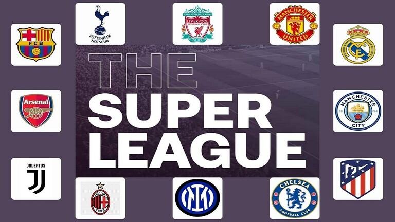 انسحاب 5 أندية إنجليزية من دوري السوبر الأوروبي
