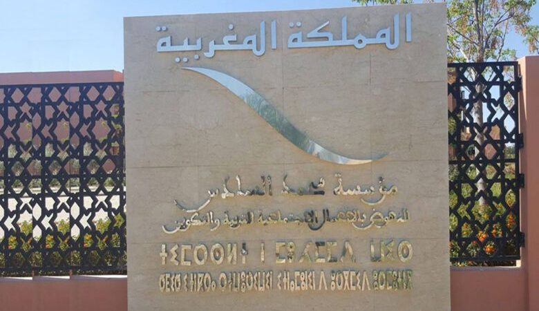 المغرب.. المشاريع المنسية لمؤسسة محمد السادس بجهة الشرق تثير استياء رجال التعليم… !!