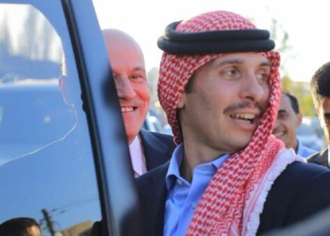 من هو الأمير حمزة بن الحسين الذي أصدر الجيش الأردني بيانا بشأنه؟
