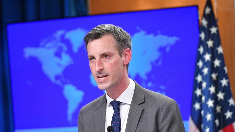 الخارجية الأمريكية: واشنطن مستعدة لرفع العقوبات المفروضة على إيران من أجل العودة للامتثال للاتفاق النووي