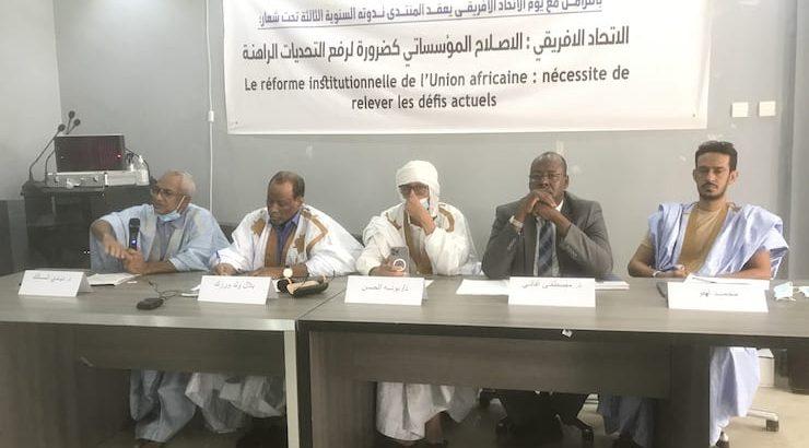 """مثقفون وأكاديميون وخبراء موريتانيين  يدعون حكومتهم إلى سحب الاعتراف ب""""بوليساريو"""""""