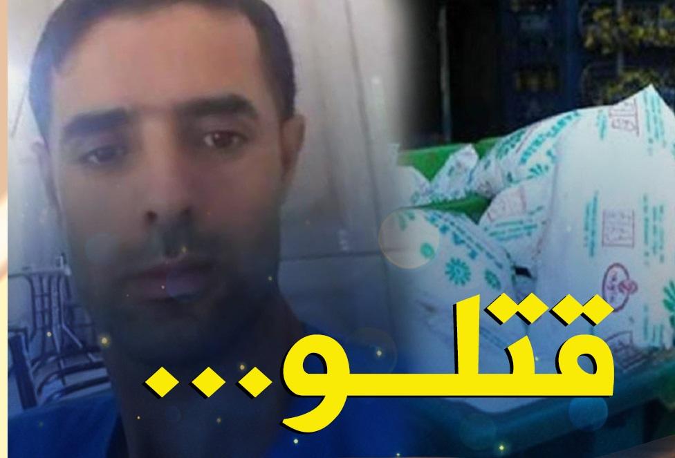 """فاجعة: شخص يقتل شابا بسبب """"كيس حليب من نصف لتر"""" في الجزائر"""