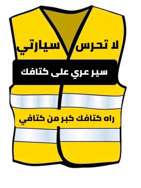 المغرب: يرغمونهم على الأداء بغير قانون وتحت التهديد والوعيد، مواطنون يعانون مع متسلطين على فضاءات ركن السيارات بوجدة