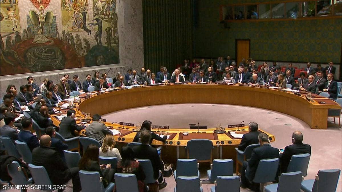 للمرة الثالثة.. واشنطن تمنع صدور بيان من مجلس الأمن بشأن غزة