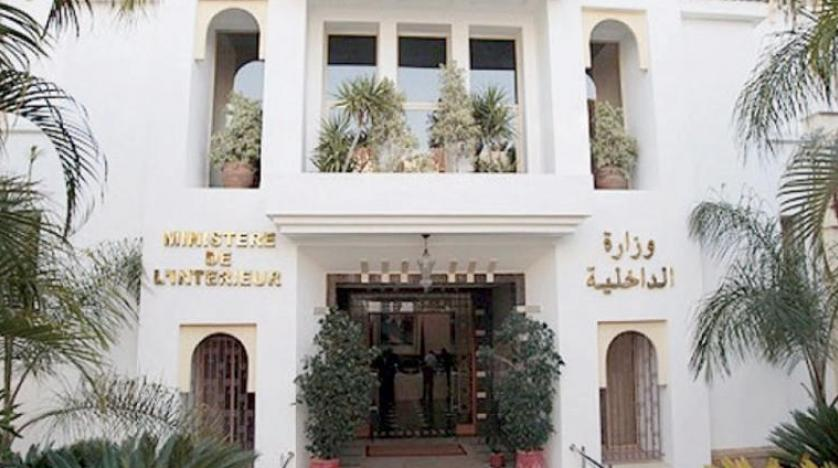 المغرب : الداخلية تقرر حل مجلس جماعة سيدي موسى لمهاية