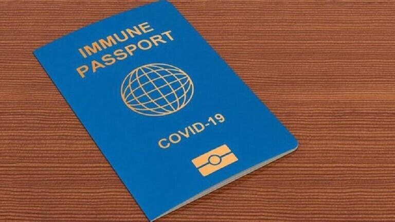 """المفوضية الأوروبية تكشف موعد إطلاق نظام العمل بـ""""جوازات كوفيد"""""""