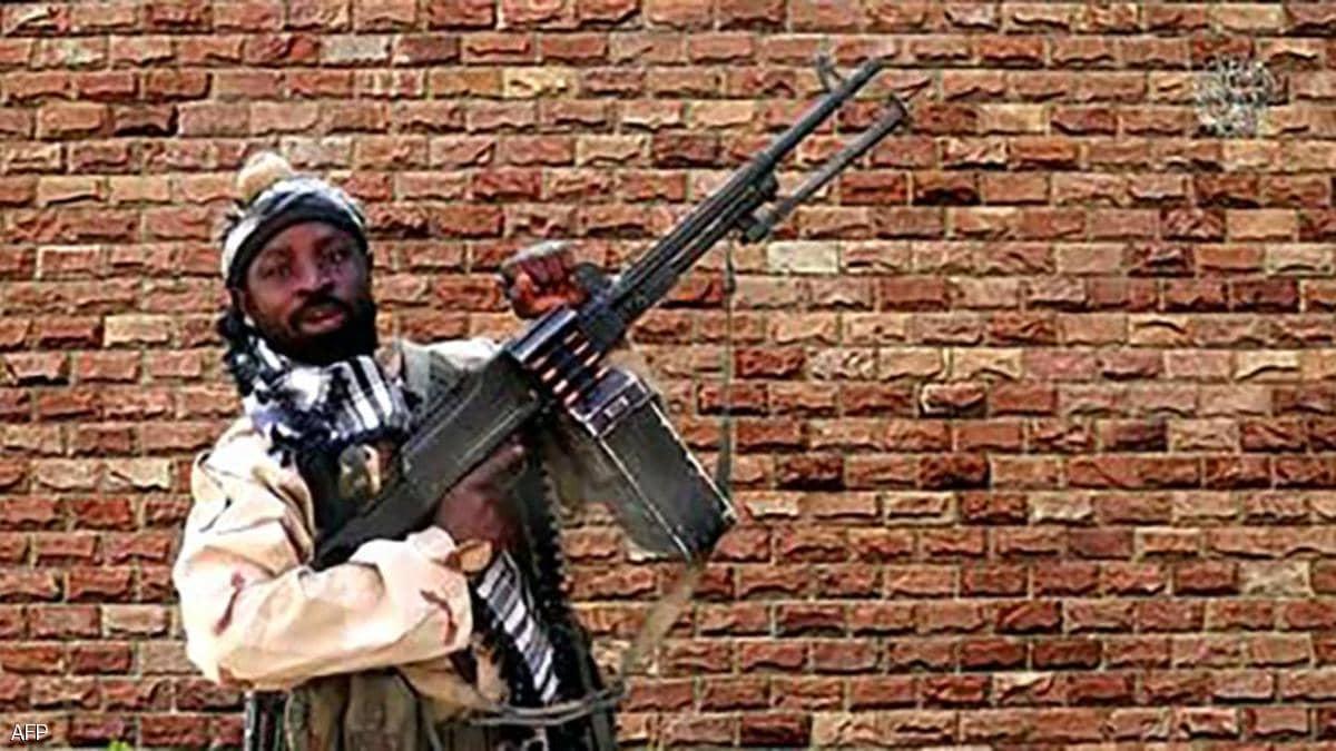"""إصابة زعيم """"بوكو حرام"""" بجروح خطيرة"""
