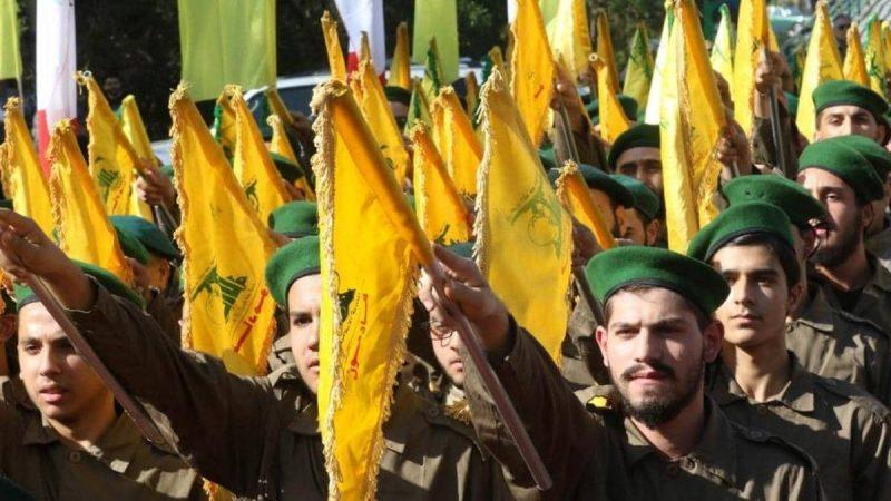 بعدما إعتبرته منظمة إرهابية .. النمسا تحظر حزب الله