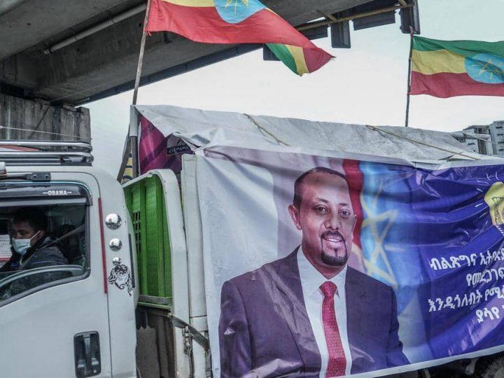 إثيوبيا.. تأجيل الانتخابات البرلمانية