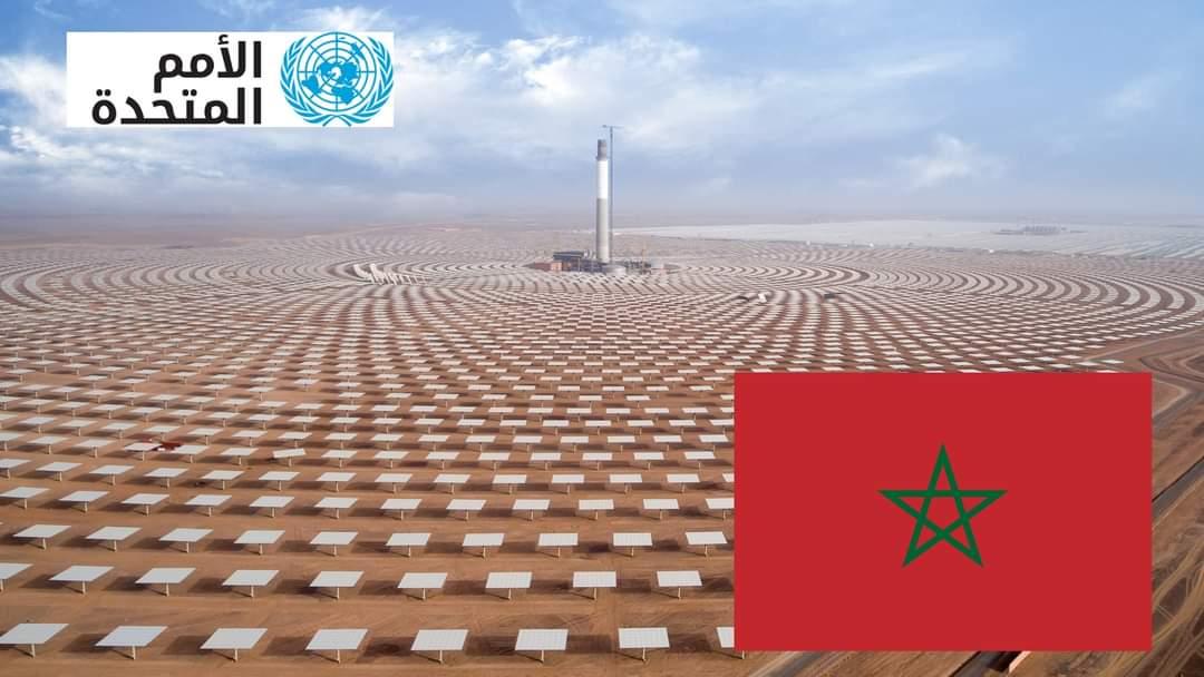 """الأمم المتحدة تختار المغرب ضمن """"الأبطال العالميين"""" الثلاثين للحوار رفيع المستوى حول الطاقة"""