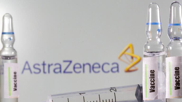 """كوريا الجنوبية تسجل أول حالة وفاة بتجلط الدم بعد تلقي لقاح """"أسترازينيكا"""""""