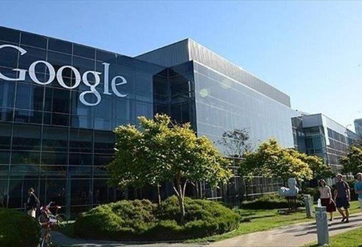 """المفوضية الأوروبية تفتح تحقيقا بحق شركة """"غوغل"""" على خلفية ممارسات مناهضة للمنافسة"""