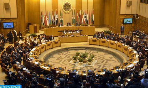 مؤتمر عربي بالقاهرة يبحث قضايا نزع السلاح وعدم الانتشار النووي في منطقة الشرق الأوسط