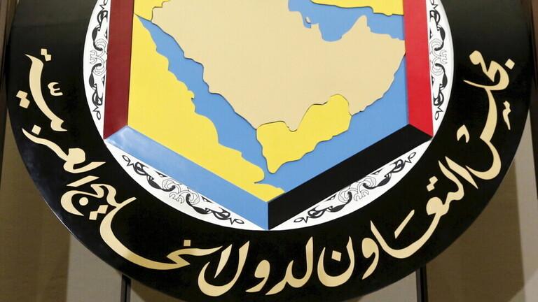 مجلس التعاون الخليجي يؤكد ضرورة تنفيذ اتفاق الرياض للتسوية في اليمن