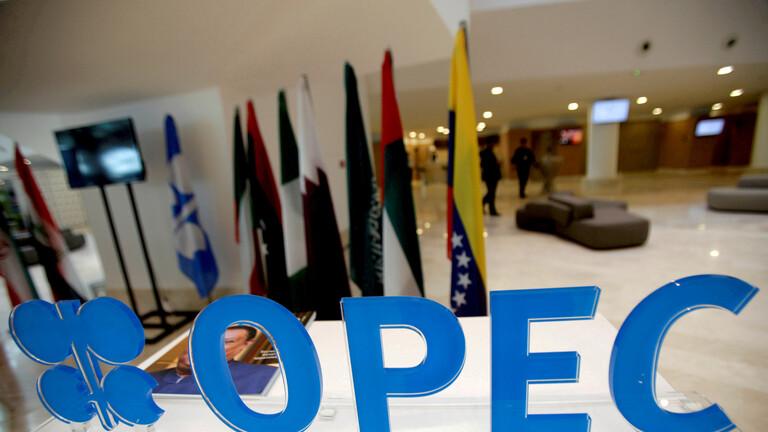 """الخلاف السعودي الإماراتي يؤجل اجتماع """"أوبك+"""" حتى أجل غير مسمى"""